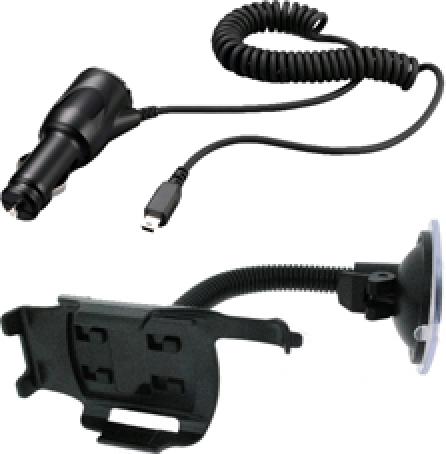 HTC CU S210 Kfz-Upgrade Kit -- von mobilestar