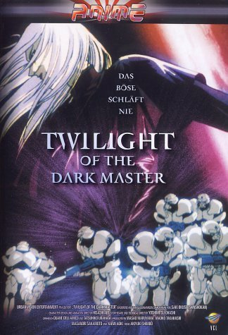 Twilight of the Dark Master -- via Amazon Partnerprogramm