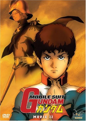 Mobile Suit Gundam - The Movie 2 -- via Amazon Partnerprogramm