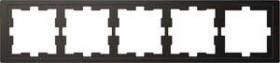 Merten System Design D-Life Rahmen, 5fach, anthrazit (MEG4050-6534)