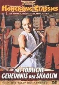 Das tödliche Geheimnis der Shaolin