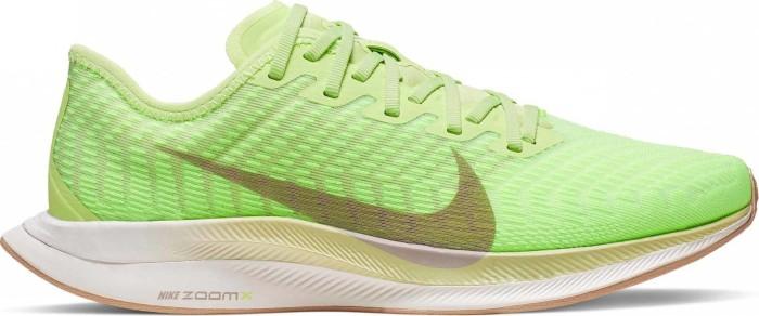 Beliebte Nike Herren Hose, Nike Air Woven Hose J36w85, Nike