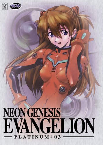 Neon Genesis Evangelion Platinum Vol. 3 -- via Amazon Partnerprogramm
