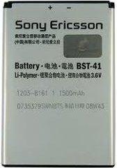Sony Ericsson BST-41 Akku -- via Amazon Partnerprogramm