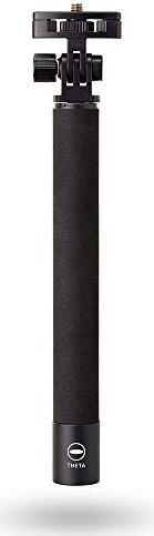 Ricoh Theta Stick TM-2 (910765) -- via Amazon Partnerprogramm