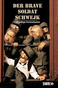Der brave Soldat Schwejk (DVD)
