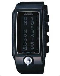 Pulsar Spoon PBU001P (Datenbank)