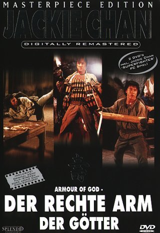 Armour of God 1 - Der rechte Arm der Götter -- via Amazon Partnerprogramm