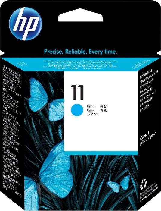 HP Druckkopf 11 cyan (C4811A)