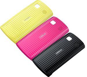Nokia CC-3026 Hülle schwarz