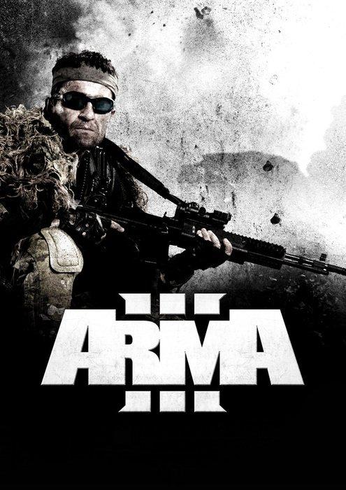 Arma: Armed Assault 3 (deutsch) (PC)