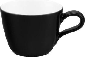 Seltmann Weiden Life Fashion glamorous black 25677 espresso cup 0.09l (001.745782)