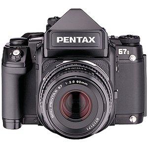Pentax 67II (SLR) body