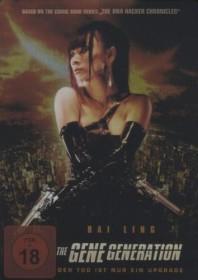 The Gene Generation (DVD)