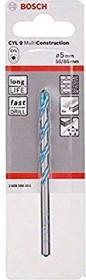 Bosch CYL-9 MultiConstruction Mehrzweckbohrer 5x50x85mm, 1er-Pack (2608596051)