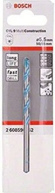 Bosch CYL-9 MultiConstruction Mehrzweckbohrer 5.5x50x85mm, 1er-Pack (2608596052)