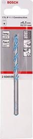 Bosch CYL-9 MultiConstruction Mehrzweckbohrer 6.5x60x100mm, 1er-Pack (2608596059)