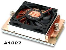 Thermaltake Active K8 1U Tiny Fin copper (A1827)