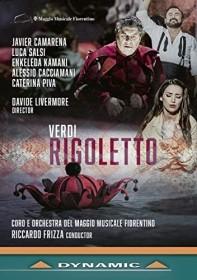 Giuseppe Verdi - Rigoletto (DVD)