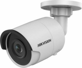 Hikvision EasyIP 3.0 DS-2CD2045FWD-I 2.8mm, weiß