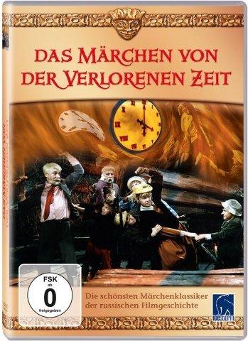 Märchen von der verlorenen Zeit -- via Amazon Partnerprogramm