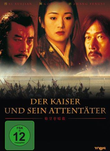 Der Kaiser und sein Attentäter -- via Amazon Partnerprogramm