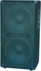 Omnitronic BX-2250 (11037745)