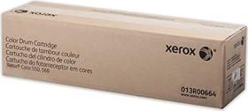 Xerox Drum 013R00664 colours (013R00664)