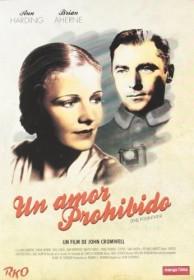 The Fountain (DVD) (UK)