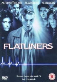 Flatliners (DVD) (UK)