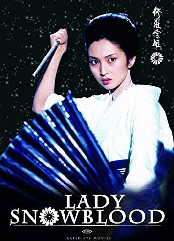Lady Snowblood -- via Amazon Partnerprogramm