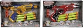 Simba Toys X-Power Speed Blaster (107210057)