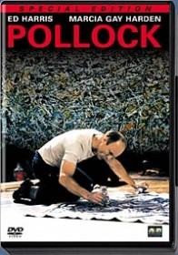 Pollock (Special Editions) (DVD)