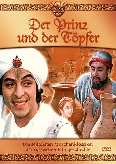 Der Prinz und der Töpfer -- via Amazon Partnerprogramm