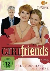 Girlfriends - Freundschaft mit Herz Staffel 6 (DVD)