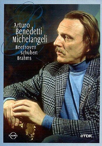 Arturo Benedetti Michelangeli - Spielt Werke von Beethoven, Schubert und Brahms -- via Amazon Partnerprogramm