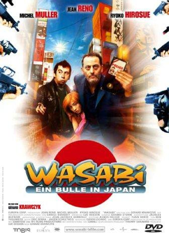 Wasabi -- via Amazon Partnerprogramm