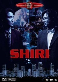 Shiri (Special Editions)