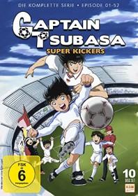 Captain Tsubasa Die komplette Serie (DVD)