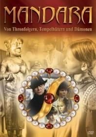 Mandara (DVD)