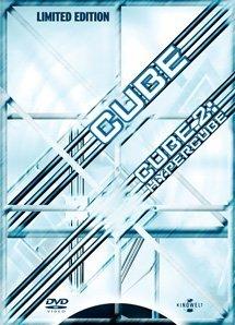 Cube/Cube 2 - Hypercube