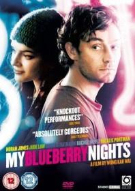 My Blueberry Nights (DVD)