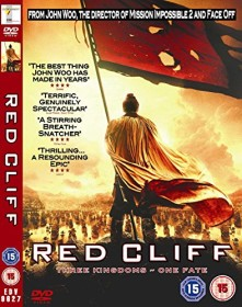 Red Cliff (DVD) (UK)