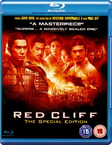 Red Cliff (Special Editions) (Blu-ray) (UK) -- via Amazon Partnerprogramm
