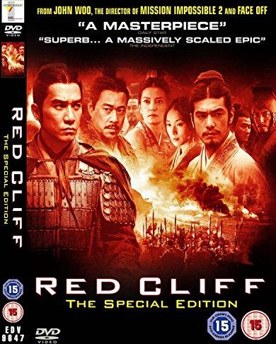 Red Cliff (Special Editions) (UK) -- via Amazon Partnerprogramm