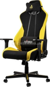 Nitro Concepts S300 Astral Yellow Bürostuhl, schwarz/gelb (NC-S300-BY)