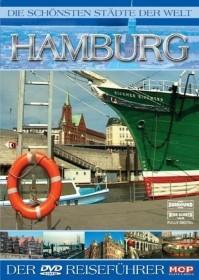 Die schönsten Städte der Welt: Hamburg