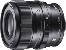 Sigma Contemporary 65mm 2.0 DG DN für Sony E (353965)