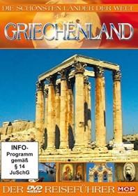 Die schönsten Länder der Welt: Griechenland