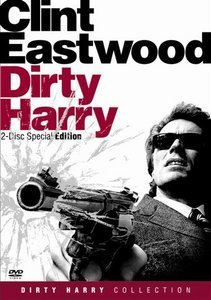 Dirty Harry (Special Editions)